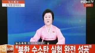 北朝鮮が水爆実験!どうなる?「北朝鮮」「中国」関係【THE FACT FASTBREAK#41】