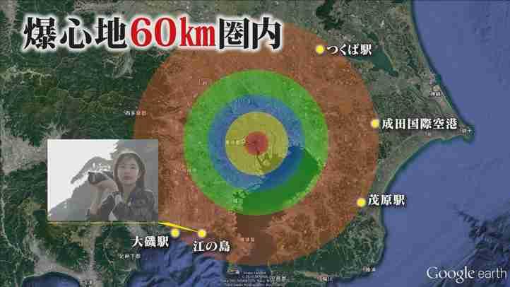北朝鮮の核ミサイル攻撃の被害をシミュレーションしてみた【ザ・ファクト】