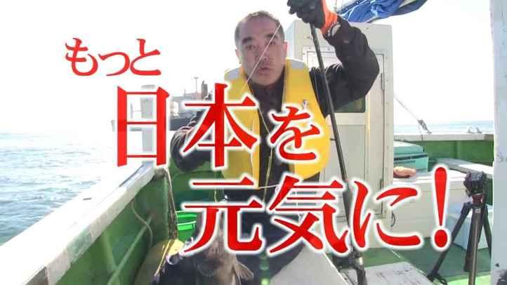 【CM動画】ザ・ファクト第4回告知「汚染水はコワくない!福島原発の真実」