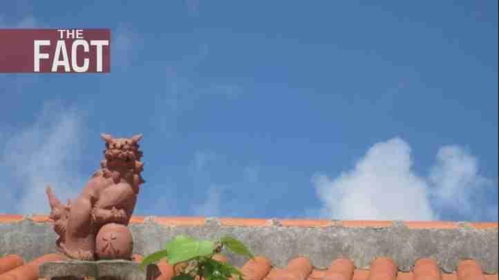 沖縄の偏向報道の実態が暴かれた!? 【ザ・ファクト × FM21ゆんたくシーサー2/3】