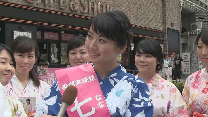 【都知事選】七海ひろこアキバ街宣インタビュー「ハグの理由は?」【ザ・ファクト】