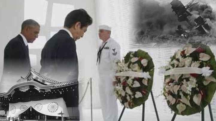 靖國参拝しない安倍首相が真珠湾を慰霊訪問【ザ・ファクトFASTBREAK】
