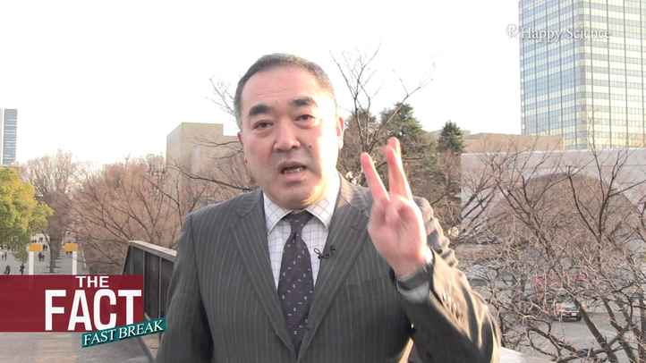 NHK籾井会長発言に対する朝日新聞報道の問題点【ザ・ファクト FAST BREAK♯08】