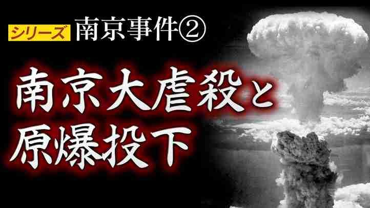 「南京大虐殺」「日韓外相会談」「ユネスコ記憶遺産」「イスラム国」 ザ・ファクト年間ランキング2015 【12.30生放送】