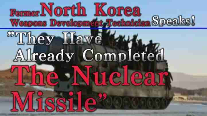 North Korea Weapons Development Technician Speaks!They Have Already Completed The Nuclear Missile