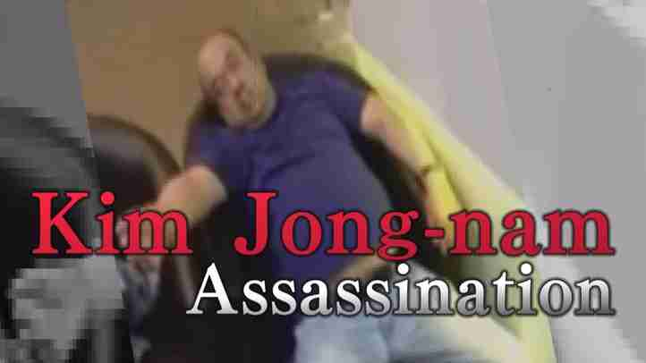 North Korean Defectors tell us about The Mastermind behind Kim Jong nam Assassination!THE FACT