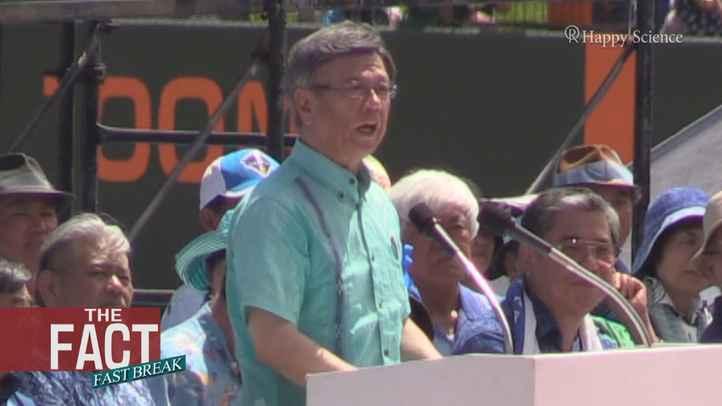 【潜入】県民以外のプロ市民が多数参加!!辺野古移設反対の沖縄県民大会レポート