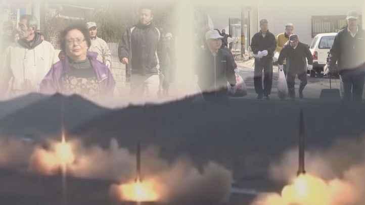 全国初!秋田で北朝鮮弾道ミサイルを想定した避難訓練【ザ・ファクト】