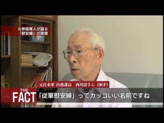 日本人はすばらしい(帝国軍人・台湾証言)【ザ・ファクト】第1回3/5【歴史認識】