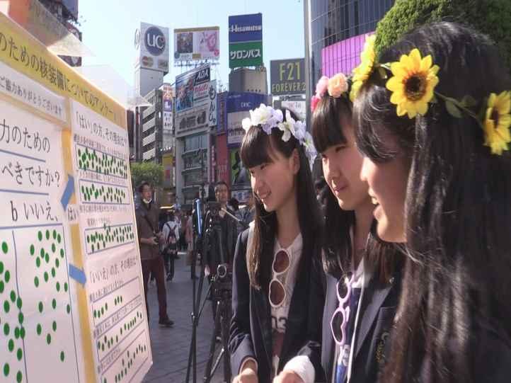 日本は核を保持すべき?すべきじゃない?渋谷アンケート