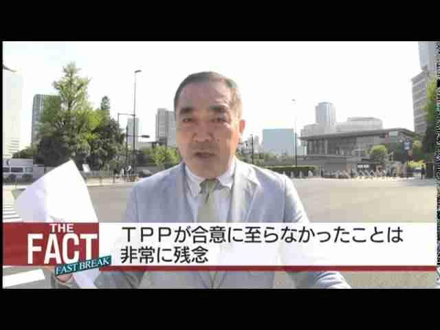 日米首脳会談の成果、そして残された課題とは?【ザ・ファクトFAST BREAK#13】