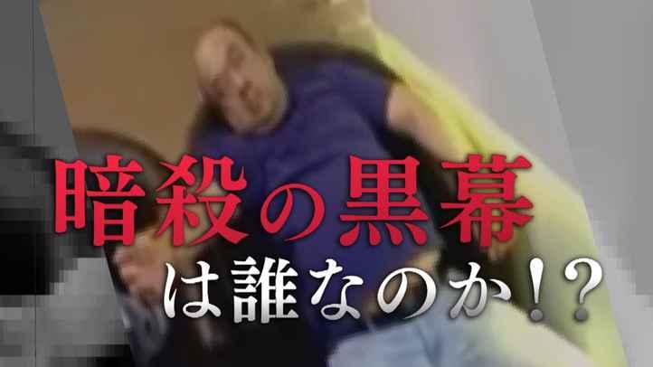 脱北者が衝撃証言!北朝鮮・金正男氏暗殺には黒幕がいた!?~独自取材スクープ【ザ・ファクト】