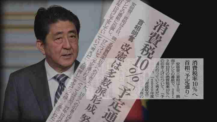 【新宿100人アンケート!】北朝鮮ミサイル危機!!迎撃システムで日本を守れる!?【ザ・ファクトREPORT】