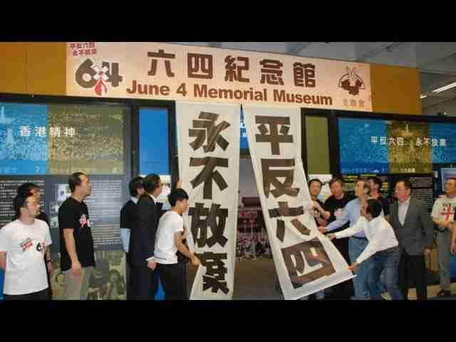 中国共産党、人権弾圧の実態 ~厳戒態勢のウイグル自治区 カシュガルに潜入取材~【ザ・ファクト♯006】
