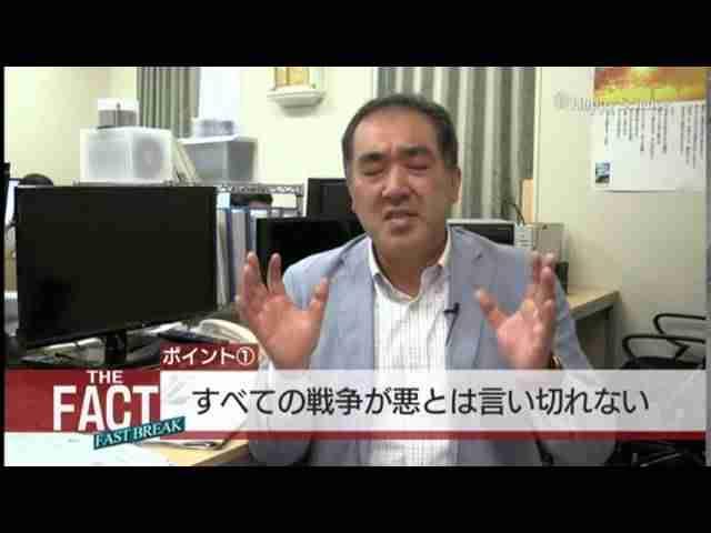 中国の暴挙を許すな! 日本は一国平和主義を捨て、アジアのリーダーとして自覚すべき時【ザ・ファクトFAST BREAK#15】