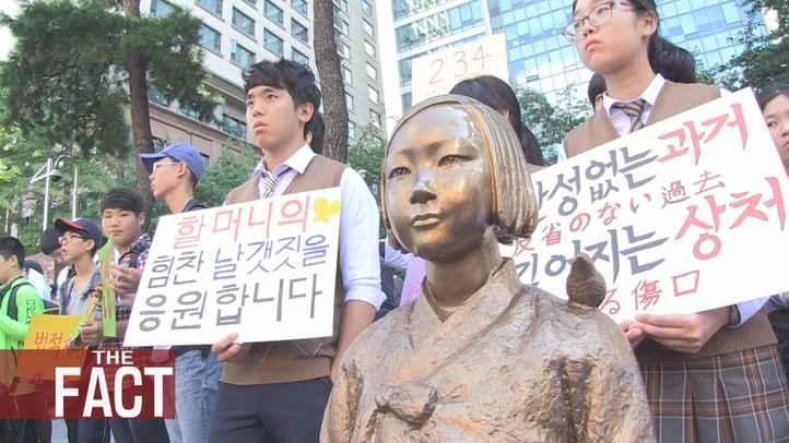中国よりヒドい!韓国の「反日」言論統制:위안부 할머니【ザ・ファクト#003】