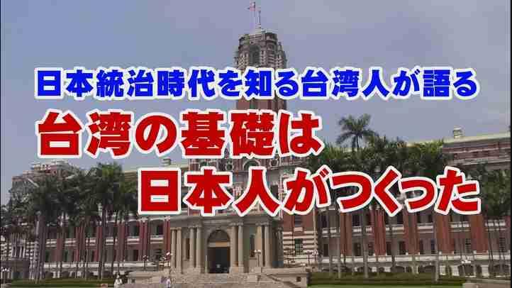 【重要証言】 日本軍はアジアから歓迎された~南方戦線兵士の体験談