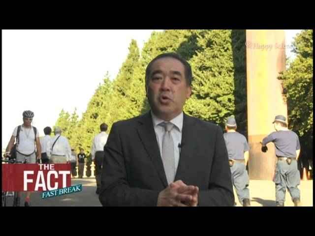 終戦記念日 靖国神社より【ザ・ファクトFAST BREAK#17】