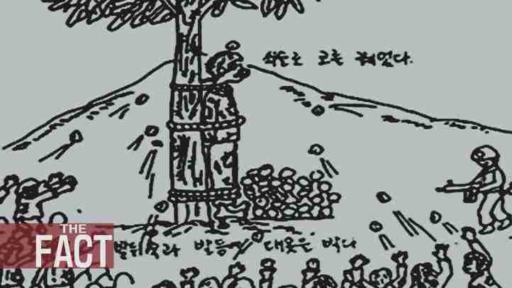 【最新!】拷問・餓死・公開処刑~北朝鮮強制収容所の実態