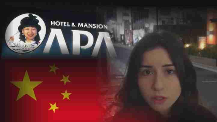 アパホテルが南京大虐殺否定本で炎上!~中国政府、激怒!【ザ・ファクト】
