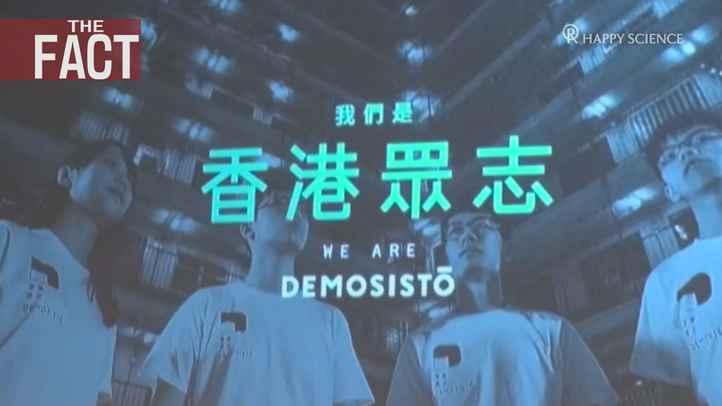 どうなる香港の民主主義!~雨傘革命元リーダーに独占インタビュー【THE FACT】