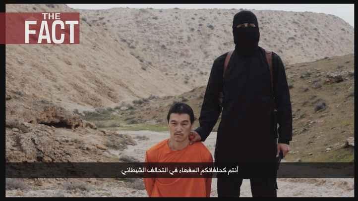 「イスラム国」後藤さん殺害の背景とは【ザ・ファクトFAST BREAK#24】