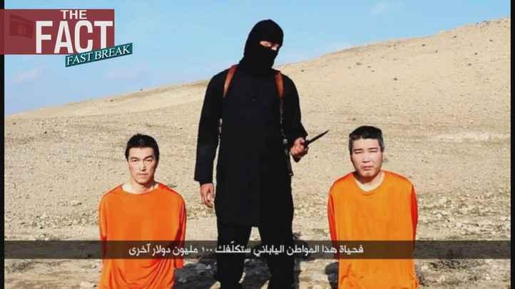 「イスラム国」日本人人質救出を阻む障害とは!?【ザ・ファクトFAST BREAK#23】