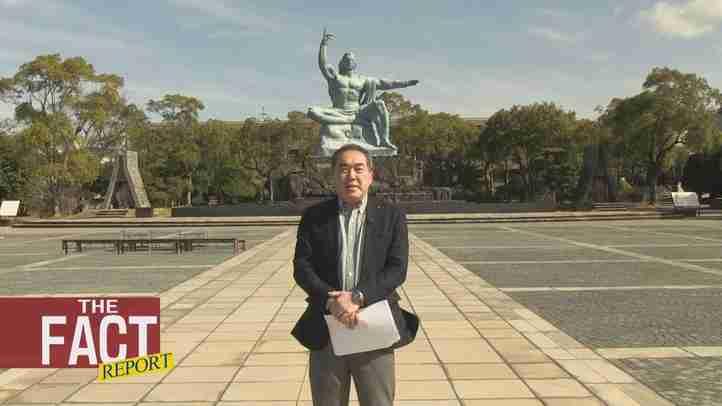 これはひどい!韓国の原爆慰霊碑、その反日的内容とは?【ザ・ファクト REPORT #01】
