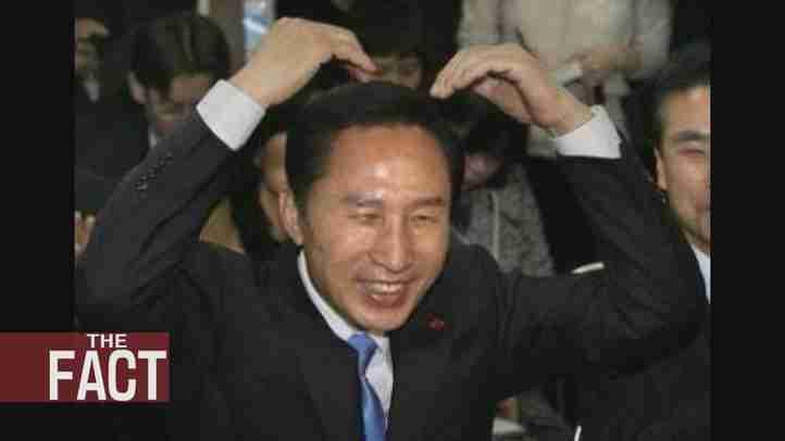 「なるほど!そうだったのか~韓国が反日である理由」