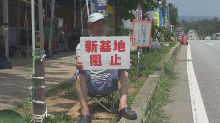 なぜ沖縄の違法な反基地運動は取り締まられないのか!?~釈量子・加瀬英明・Rエルドリッヂが鼎談【ザ・ファクト】