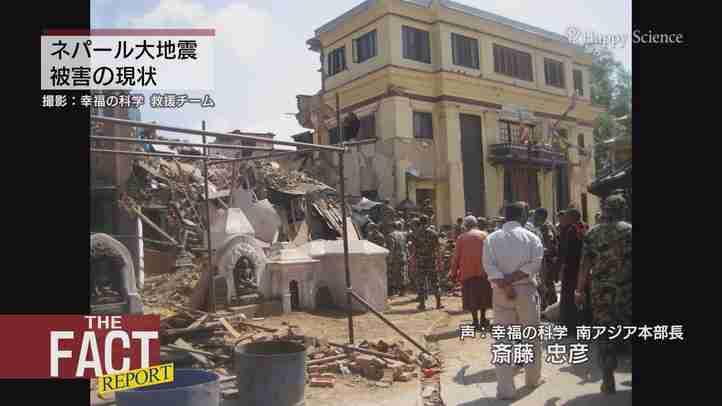 ネパール大地震復旧支援 現地レポート【THE FACT REPORT】