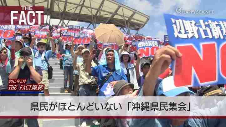 ロバート・エルドリッヂ氏講演会「マスコミが報道しない『沖縄問題』」