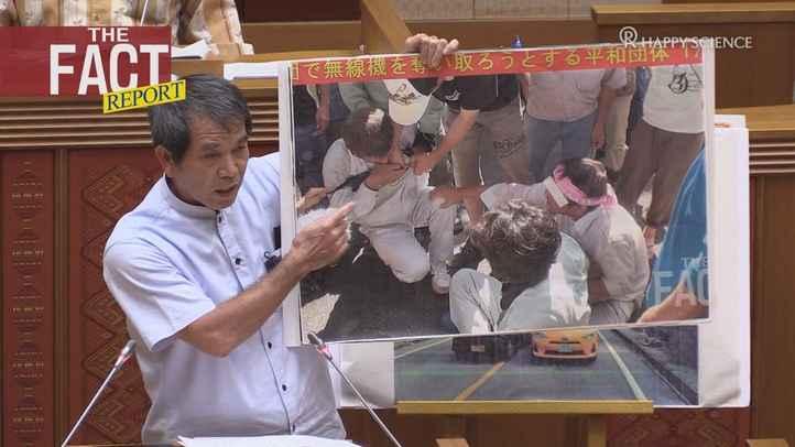 【スクープ!】沖縄県議会で県外機動隊の撤退要求ならず!「THE FACT」の衝撃か!?【ザ・ファクト】