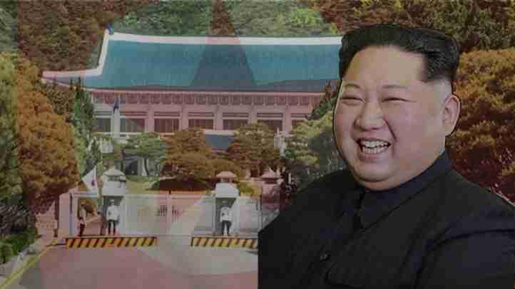 韓国が北朝鮮に呑み込まれる!? ~韓国の「社会主義憲法」改正に迫る~