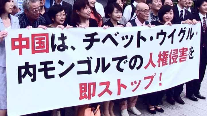 【官邸前デモ】「中国の人権侵害に対する日本政府の措置を求める署名」提出集会【ザ・ファクト】