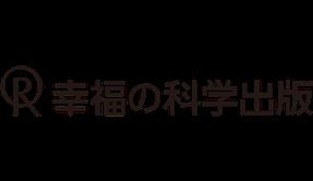 幸福の科学出版サイト ロゴ OGP