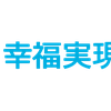 幸福実現党 ロゴ