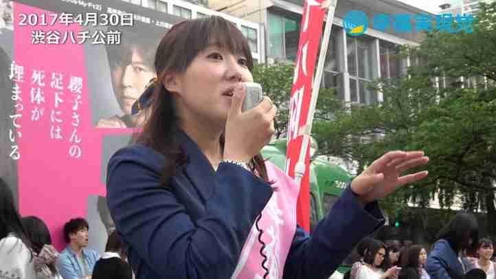 緊迫する朝鮮半島・家族の安全を守るために【中岡まき 幸福実現党】