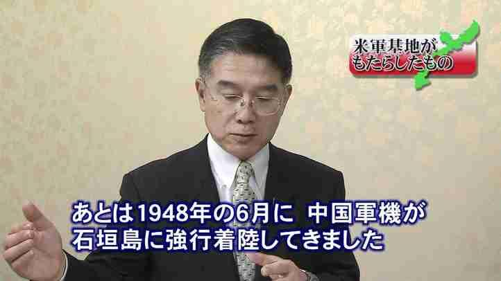 【独占!!】恵隆之介氏独占インタビュー【沖縄へのメッセージ】
