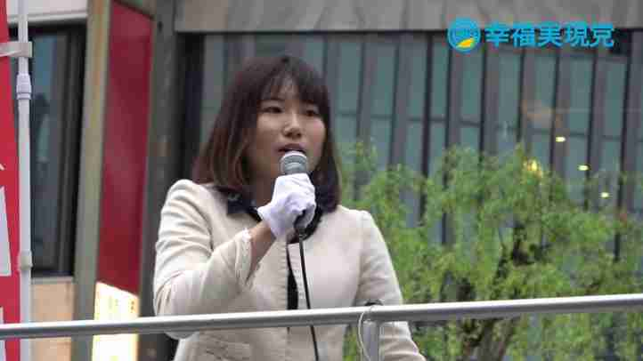 緊迫する朝鮮半島・家族の安全を守るために【幸福実現党 須藤有紀】
