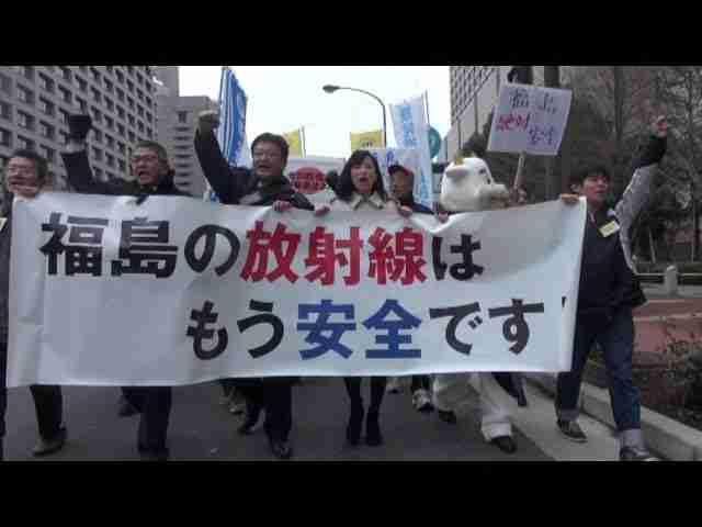 3.11国会正門前で「福島安全宣言」「原発推進」求めるデモ集会【幸福実現党】