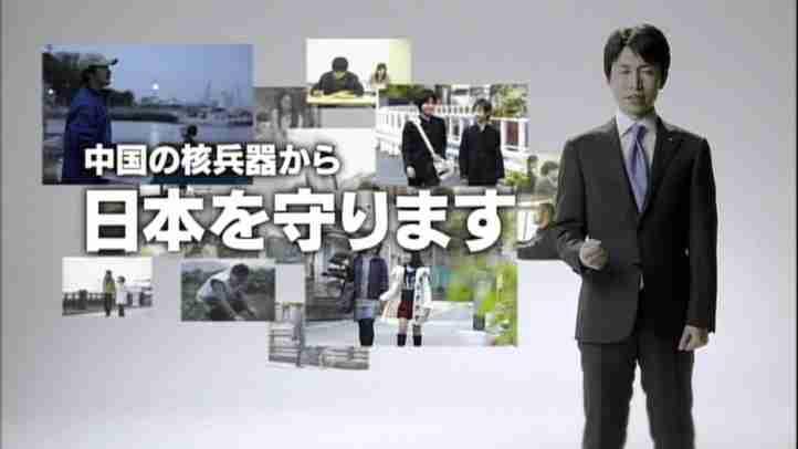 幸福実現党 2012年衆院選TVCM③(30秒)