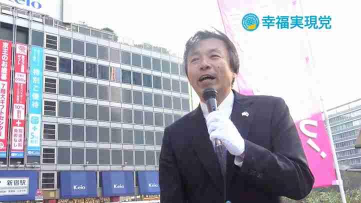 11.29 北朝鮮ミサイル発射を受けての緊急街宣【幸福実現党・及川幸久】