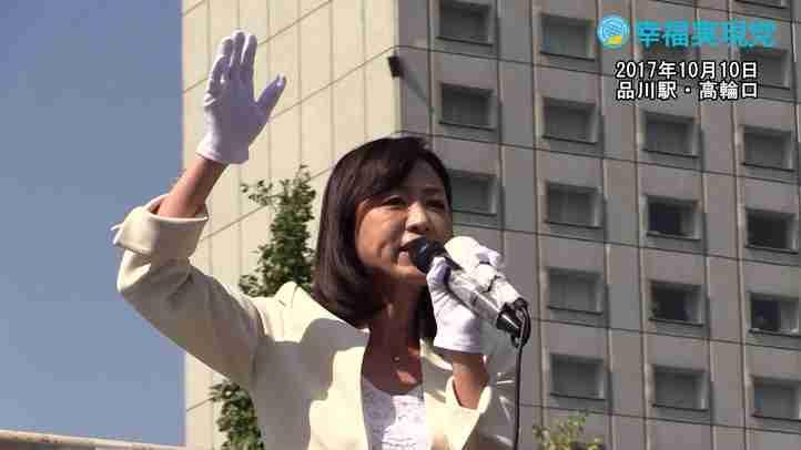衆院選 釈量子党首による第一声 in 品川駅高輪口
