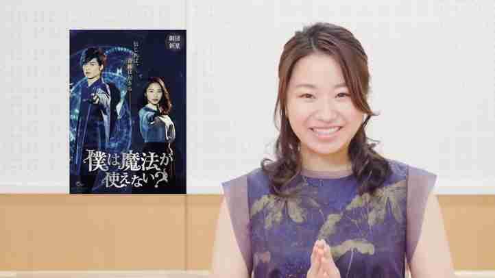 【長谷川奈央】主演舞台「僕は魔法が使えない?」DVD発売