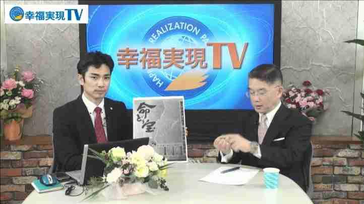 第14回「沖縄・尖閣を守れ!マスコミも言わないニッポン防衛事情」