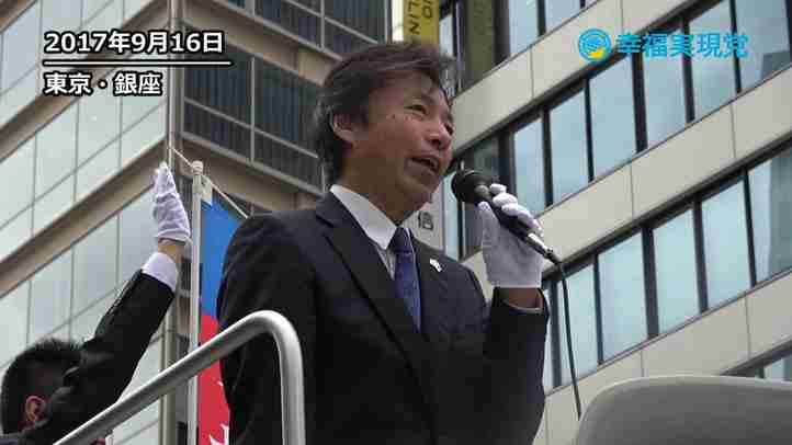 北朝鮮危機、日本政府の覚悟を問う【及川幸久・幸福実現党】