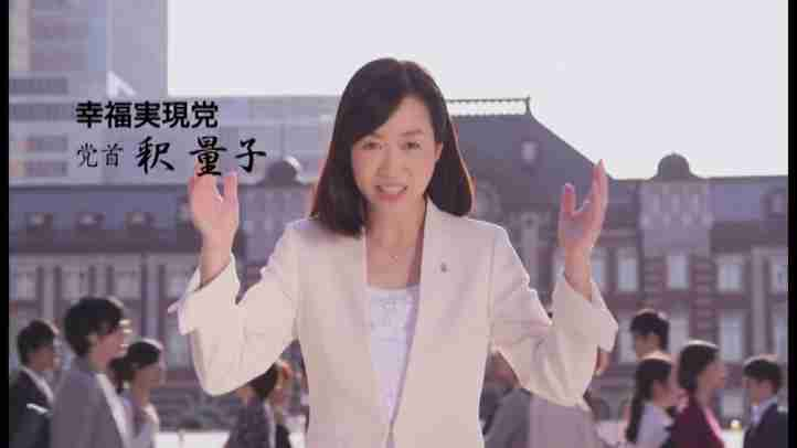 【TVCM】経済政策編(15秒)