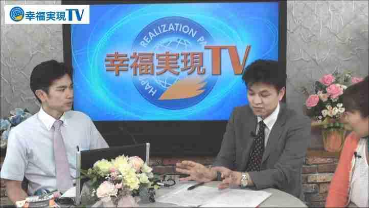 第19回「放射能は怖くない~福島原発安全宣言~」