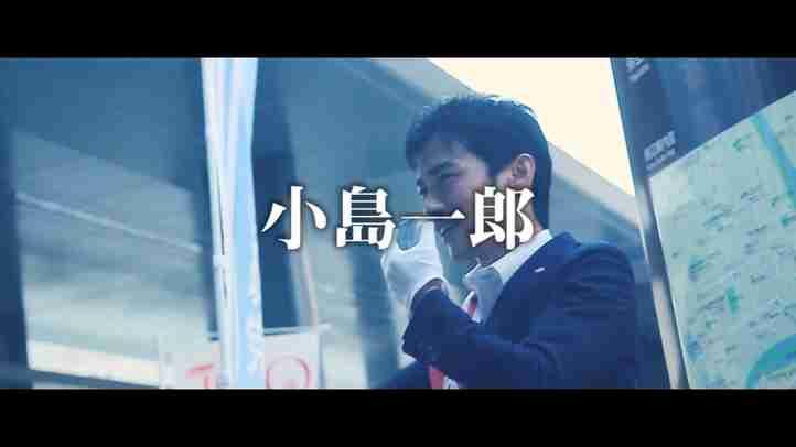 小島一郎 - ホンネをカタチに - 幸福実現党